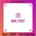 instagram,bar7557,フォローしてください♪