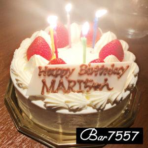誕生日お祝い